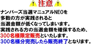 Neo_3